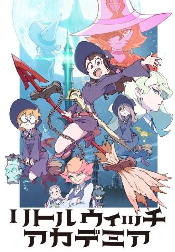 Little Witch Academia (série)