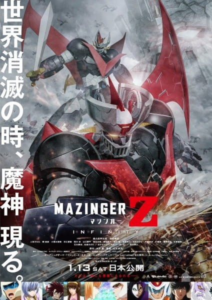 Mazinger Z: Infinity