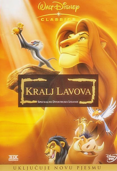 Kralj lavova (1994.)