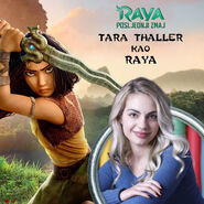 Tara thaller raya