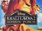 Kralj lavova 2: Simbin ponos