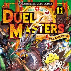 Duel Masters Volume 11.jpg
