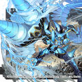 Twilight Sigma, the Super-Electric artwork
