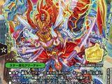 Zundoko Momoking, Harebu Dragon