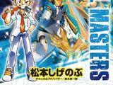 Duel Masters Versus: Manga