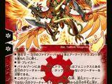 Eternal Phoenix, Dragonflame Phoenix