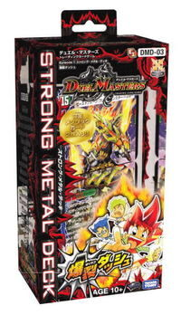 deck limited Duel Masters DMD04-05-PC «Strong Metal deck bone dance Chargers