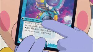 Exile Creature Icon closeup