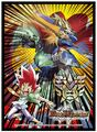 DX Card Protect - Katta and Dogiragon Buster, Blue Leader
