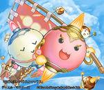 Paparas & Mamaras, Parent Ball artwork
