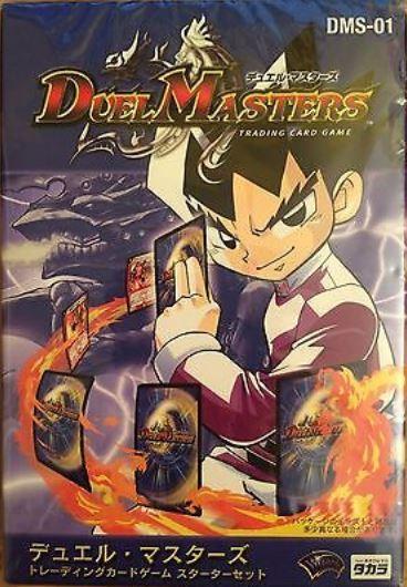 DMS-01 Duel Masters Starter Deck