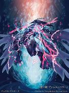 Genmu Emperor, Void Infinite Dragon artwork