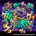 Hanzou Ninja, Continuous Chant artwork