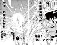 Star Cross - Volume 7 Chapter 3