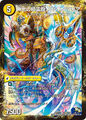 Ultimaria, Divine Dragon Elemental