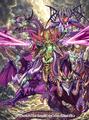 Sahasrara, Seventh Emperor of the Gods artwork