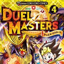 Duel Masters Volume 4.jpg