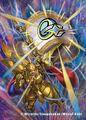 Goten! Galaxy MAX artwork