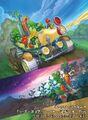 Ra Suneyoma Panzer and Aurora of Reversal artwork