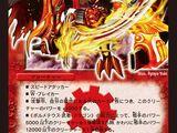 Bolshack Yamato Dragon