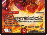 Mega Manalock Dragon