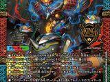 N Extreme, Electrofused Dragon World