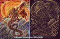 Mitsurugi Boost, Matchless Dragon Demon artwork