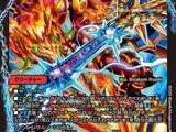 "Glenmalt ""King"", Dual Sword Dragon Edge"