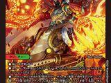 Bolshack Duel Dragon