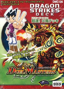 DMC-06 Dragon Strikes Deck