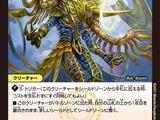 Misshitsu of the Cursed Devil