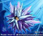 Uni, Shell Beast artwork