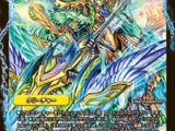 DMR-16極 Super Battle Guynext x Goku