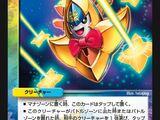 DMR-21 Team Hamukatsu and Dogiragon Buster