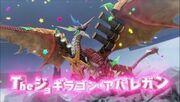 Jogiragon in the anime.jpg