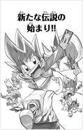 DM-Victory-Vol1-pg6
