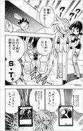 DM-Vol13-pg6