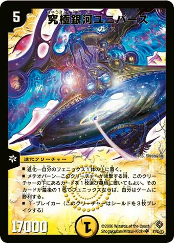Duel Masters 10 Card Lot Fire READ BELOW Light /& Darkness Nature Water