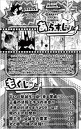Duel Masters Volume 10 page 4