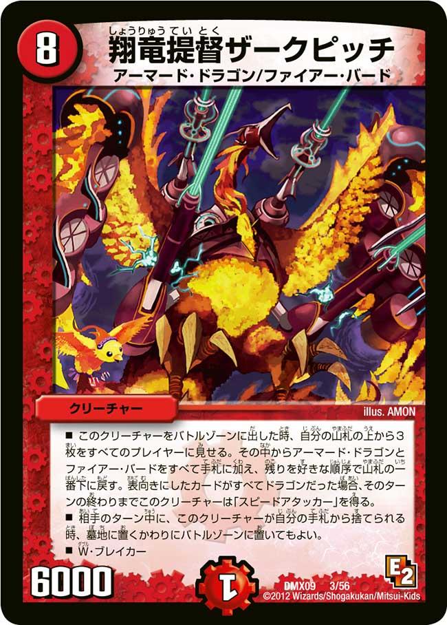 Zack Pichi, Winged Dragon Admiral