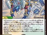 Optimus Blizzard, Connected Invincible Ice