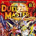 Duel Masters Volume 8.jpg