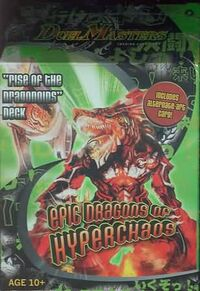 Rise of the Dragonoids.jpg