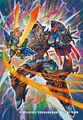 Dandarda Big Bang, Infinite Gattai artwork