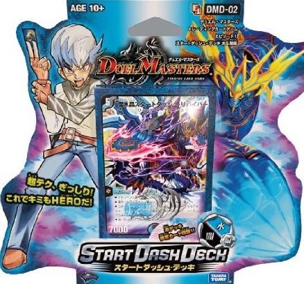 DMD-02 Start Dash Deck: Water & Darkness