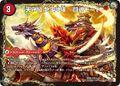 Tenshukaku, Dragon King Keep ~Fighting Spirit Mode~