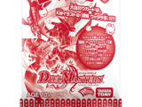 Super Best! Duema Fest Pack: Ten Kings Series Volume 3
