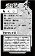DM-SX Vol6-pg4