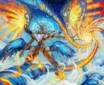 Destruction Destroyer, Infinite King artwork