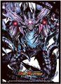 DX Card Protect (Zeron)